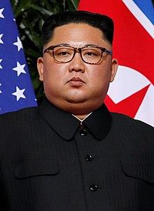 Life-Size Kim Jong Un 2